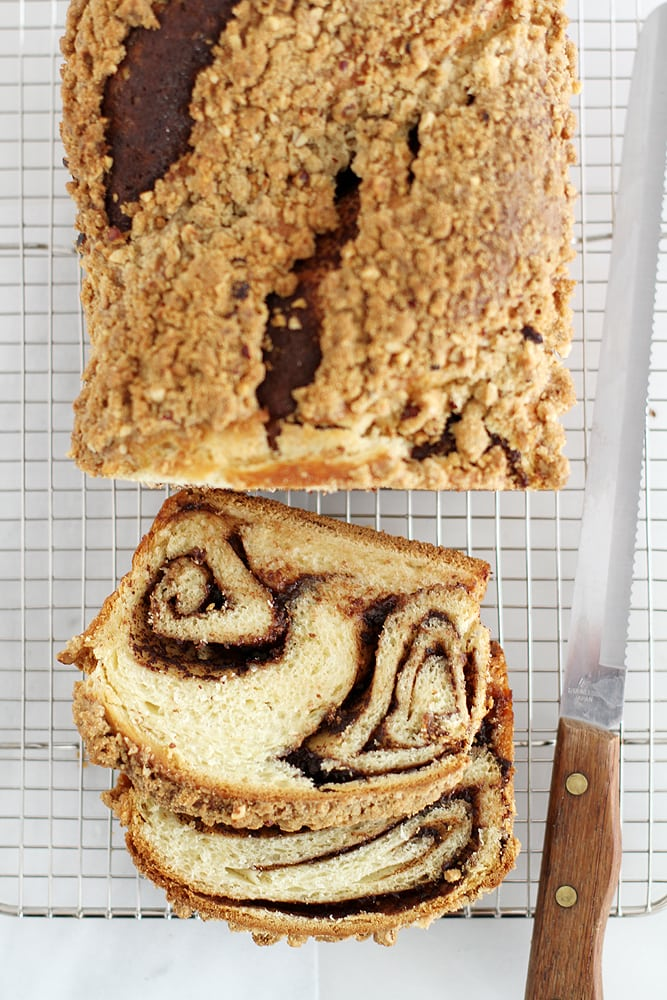 nutella babka slices on cooling rack
